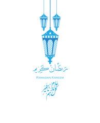 Ramadan Kareem ; ramdan mubarek - background (translation Generous Ramadhan) Arabic calligraphy . Ramadane , Ramazan holy fasting month for Muslim, banner design template eps 10 jpeg stock Vector