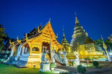 Wat Phra Singh is a Buddhist temple in Chiang Mai, Northern Thailand.