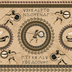 Seamless pattern with ancient greek letters, ships, fighting people and ornament. Traditional ethnic background. Vintage vector illustration