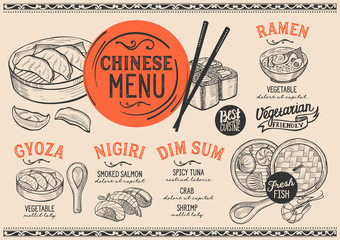 Japanese sushi restaurant menu. Vector chinese dim sum food flyer. Design template with vintage hand-drawn illustrations.