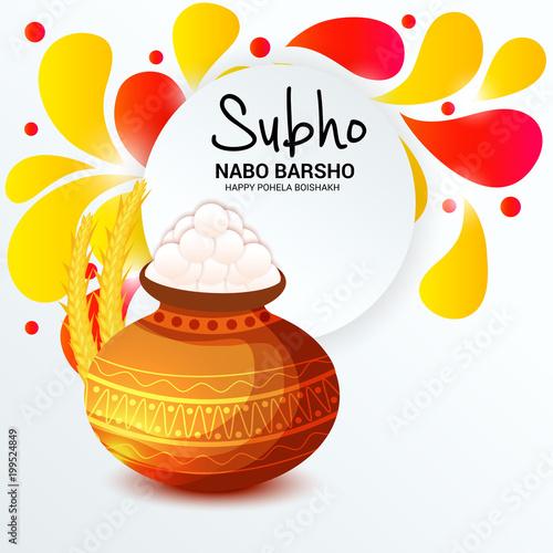 bengali new year subho nabo barsho happy pohela boishakh