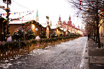 Beautiful view of Moscow ice rink and Red square