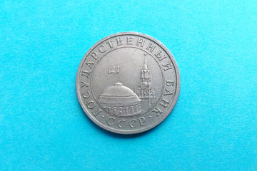 Coin of the USSR the Kremlin blue background