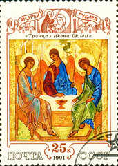 Ukraine - circa 2018: A postage stamp printed in USSR show The Trinity. Icon, Andrei Rublev, 1411. Series: Culture of Medieval Russia. Circa 1991.