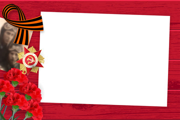 9 may wooden board red carnations St George ribbon. Victory Day order Gear War veteran. Vector realistic illustration background. Greeting banner veteran memory poster.
