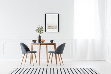 Dining furniture in minimalist interior