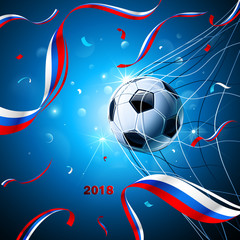 Soccer Ball with Confetti. Vector