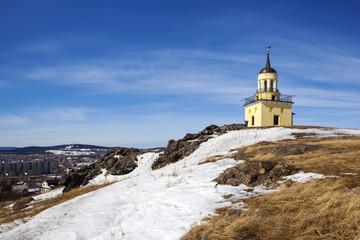 The symbol of Nizhny Tagil is the tower on Fox Mountain. Sverdlovsk region. Russia