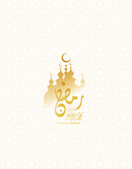 vector Illustration of Ramadan kareem with modern islamic and arabic calligraphy (translation Generous Ramadhan) ,Ramadhan or Ramazan or ramdan or ramdane is a holy month for Muslim-Moslem. VECTOR