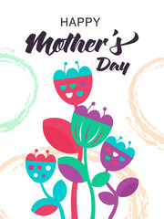 Happy Mother's Day card with Tulips Flowers in naive ethnic style. Cute spring background template. Vector illustration EPS 10 file
