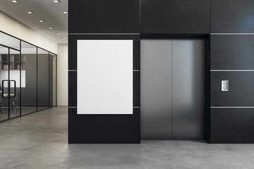 Modern office with elevator and banner