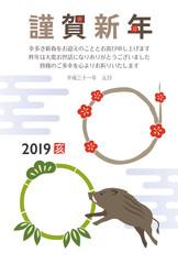 亥年 写真フレーム付き猪の年賀状イラスト