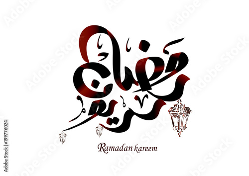Illustration Of Ramadan Kareem And Ramadane Mubarak. Beautiful Watercolor  Of Fanous And Arabic Islamic Calligraphy