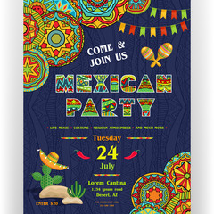 Mexican party announcing poster template. Ornate letters, maracas and cactus in sombrero.