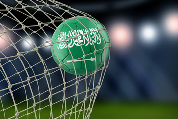 Saudi Arabia soccerball in net