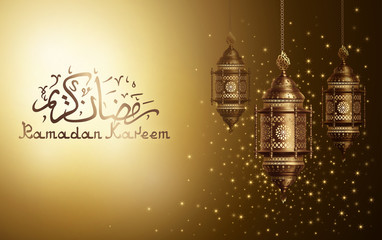 Ramadan Background with Lanterns