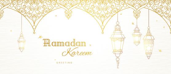 Ornate card for Ramadan Kareem greeting. Wall mural
