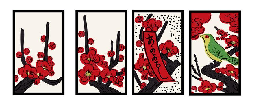 花札のイラスト|2月梅 梅に鶯|日本のカードゲーム |ベクターデータ |手描き・フリーハンド