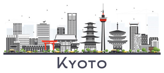 Kyoto Japan City Skyline with Gray Buildings Isolated on White Wall mural