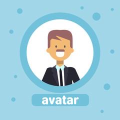Male Profile Avatar Businessman Icon User Image Man Face Flat Vector Illustration