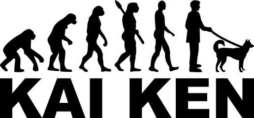 Kai ken evolution word