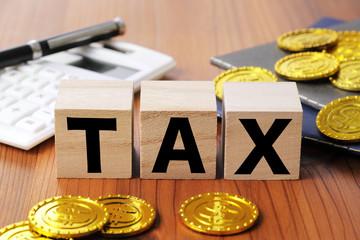 税金 Tax calculation image
