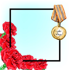 illustration of medals on victory day, holiday. laying flowers carnation may 9.text frame. greeting MMS picture