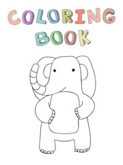 Cute cartoon elephant character, vector illustration in simple style. Isolated on white background.