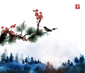 Little bird, pine tree and sakura branches and blue forest trees in fog. Traditional oriental ink painting sumi-e, u-sin, go-hua. Contains hieroglyph - happiness.