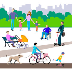 people relax in the Park: walk, ride a scooter, bike, walk with a dog .