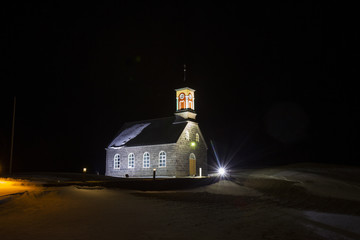 The historic church in Sandgerdi Iceland