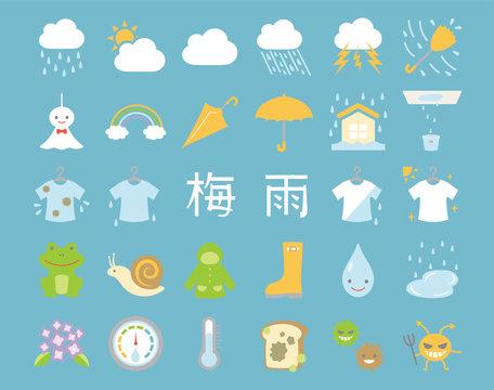 梅雨 アイコンセット
