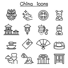 China icon set in thin line style