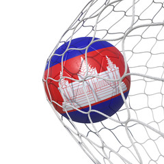 Cambodia Cambodian flag soccer ball inside the net, in a net.