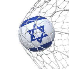 Israel Israeli flag soccer ball inside the net, in a net.