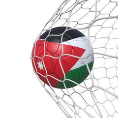 Jordan Jordanian flag soccer ball inside the net, in a net.