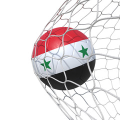 Syrian Syria Old flag soccer ball inside the net, in a net.