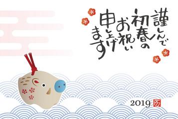 亥年 猪の置物と波模様 年賀状イラスト