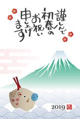 亥年 猪の置物、富士山と波模様 年賀状イラスト