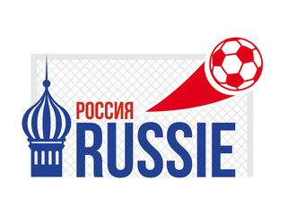 Russie Football Logo