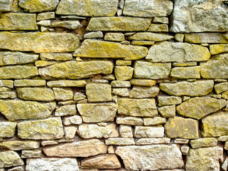 A section of a stone wall