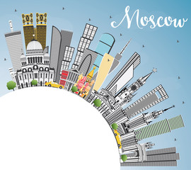 Moscow Russia Skyline with Gray Buildings, Blue Sky and Copy Space.