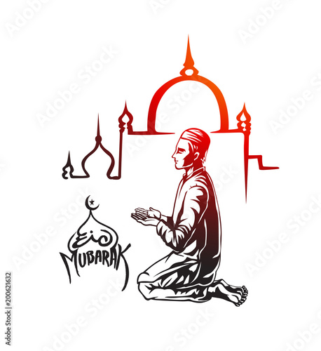 Muslim Man Praying Namaz Islamic Prayer Hand Drawn Sketch
