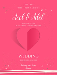 Wedding invitation with abstract flower. Wedding invitation background.