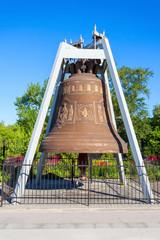 Soborny bell, Alexander Nevskiy