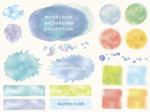 水彩の背景セット