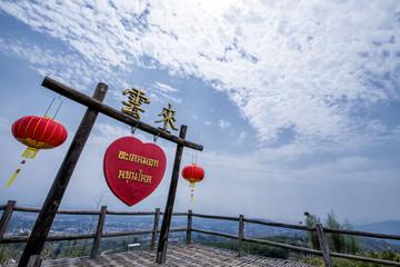 Yun Lain View Point in Pai Thailand