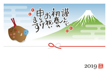 亥年 猪の置物 富士山 年賀状イラスト