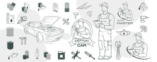 Set of different car repair elements. Auto service logo. Сar repair shop. Auto workshop. Car mechanic. Auto master.