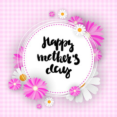 Happy Mother Day Background Cute Greeting Card For Mom Holiday Event Vector Illustration